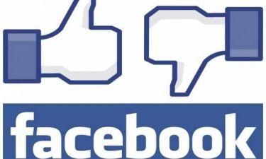 Μετά τους φίλους, έρχονται οι εχθροί στο Facebook