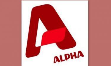 Κρίσιμες οι αποφάσεις στον Alpha
