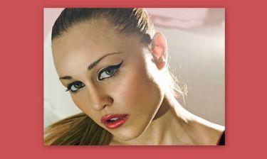 Πηνελόπη Αναστασοπούλου: «Παλεύω για την επιβίωσή μου»