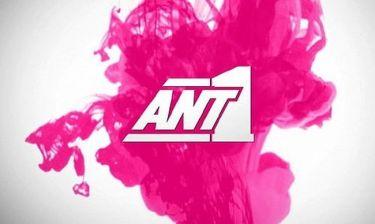 Ο ΑΝΤ1 λέει «όχι» σε νέες σειρές