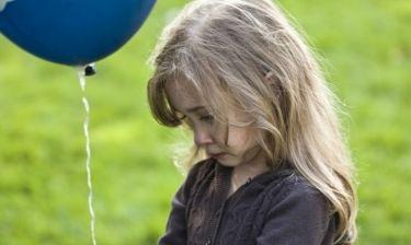 Πώς θα μάθει το παιδί να εκτιμά τον εαυτό του