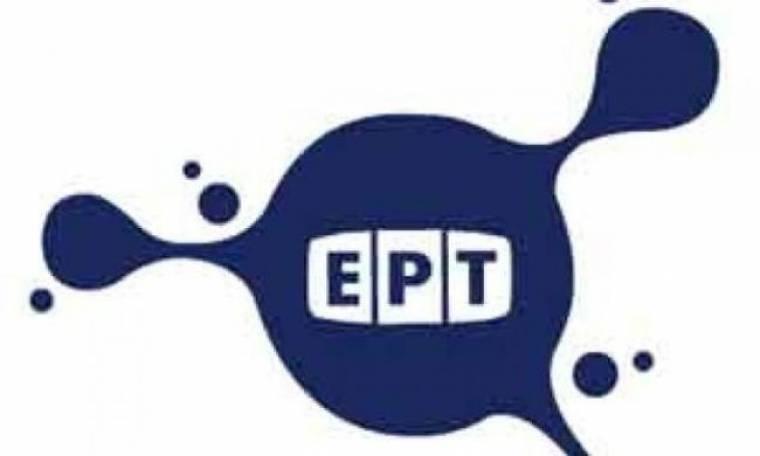Νέες αφίξεις και εκπομπές στην ΕΡΤ