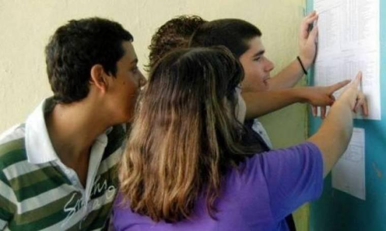 Βάσεις 2012: Πότε ανακοινώνονται