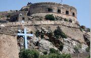Το νησί των λεπρών μεταμορφώθηκε σε ένα σύγχρονο έργο τέχνης… από τον Κώστα Τσόκλη!