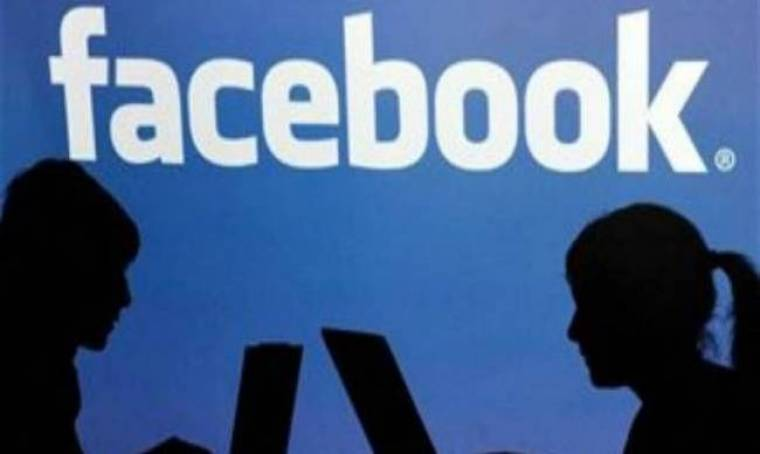Facebook: Λύση για να μην ξέρουν πότε διαβάζετε τα μηνύματα τους!