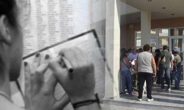 Τη Δευτέρα η ανακοίνωση των βάσεων 2012