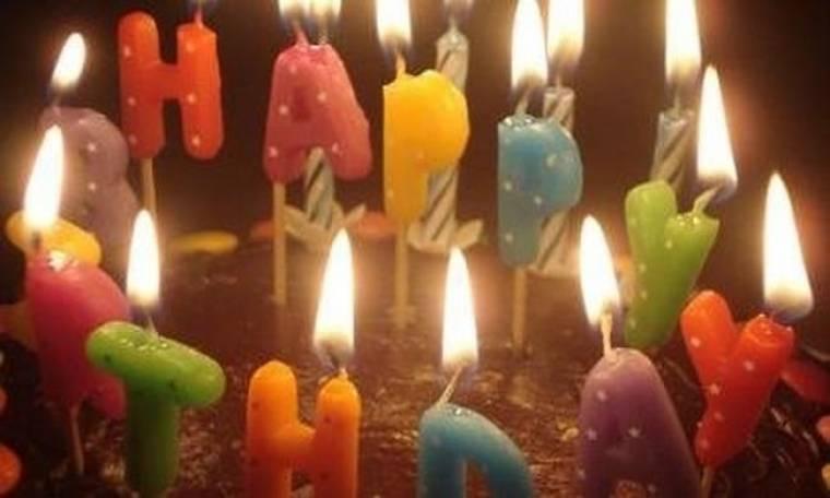Ποιος τραγουδιστής έχει σήμερα τα γενέθλιά του;