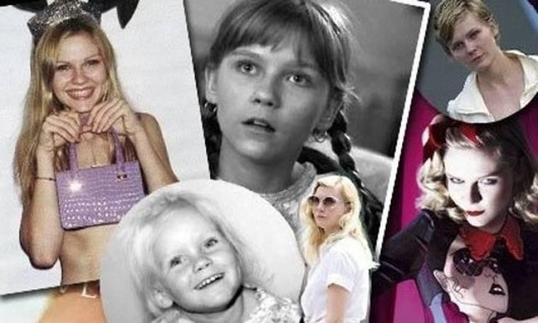 Τότε και τώρα: Η Kirsten Dunst είναι η celebrity που θα μείνει για πάντα νέα