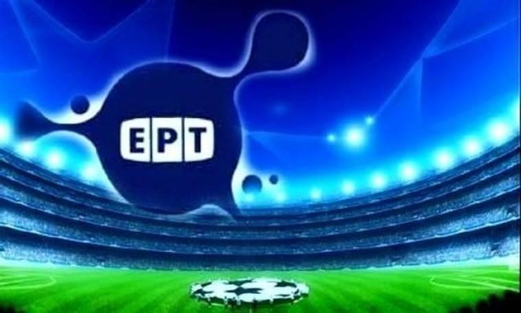 Συμφωνία ΕΡΤ-Forthnet για τα στιγμιότυπα της Super League με μειωμένο κόστος