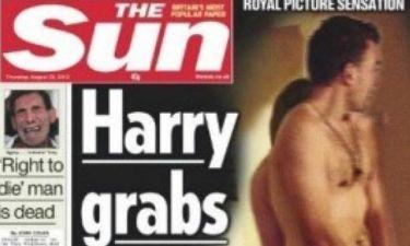 «The Sun»: Αγνόησε το παλάτι κι έκανε τον πρίγκιπα Harry πρωτοσέλιδο!
