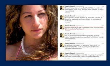 Ναταλία Ρασούλη:Απαγορεύει στην Χρυσή Αυγή να χρησιμοποιούν τραγούδι του πατέρα της! Το οργισμένο μήνυμα στο twitter της!