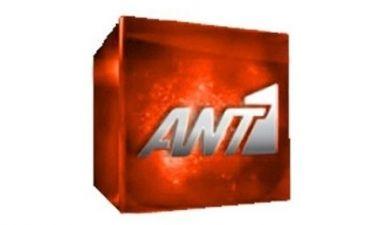 «Κράτα γερά»: Η νέα εκπομπή του Ant1