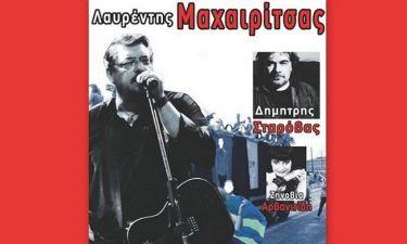 Μαχαιρίτσας-Σταρόβας-Αρβανιτίδη: Πάνε Πειραιά!