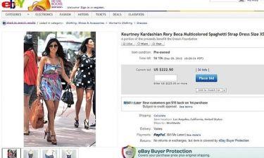 Η Kim Kardashian τώρα και στο… eBay
