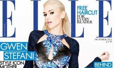 Gwen Stefani: Στο εξώφυλλο του Elle