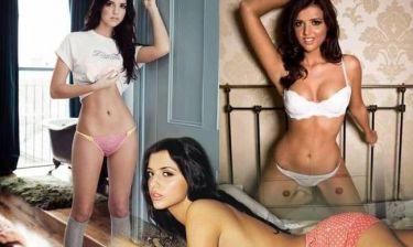 Μια Βρετανίδα topless στο κρεβάτι