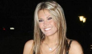 Εύα Καϊλή: Δείτε την «τέλεια» φωτογραφία που ανέβασε στο twitter της!
