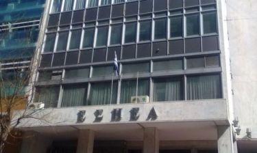 24ωρη απεργία σε Εspresso, Athens News και Flash