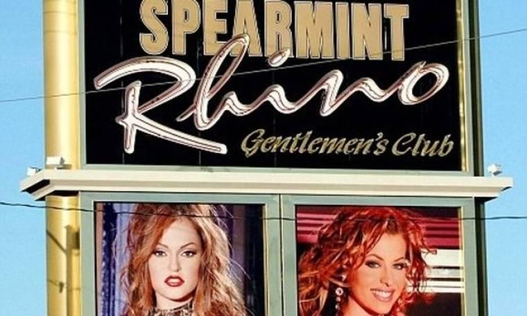 Ποιο ζευγάρι διασκέδασε σε strip – club;