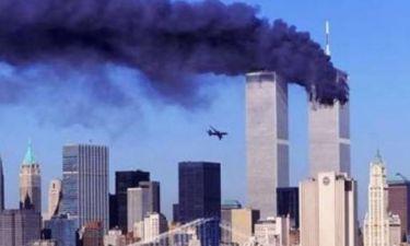 11/9: Θεωρίες συνωμοσίας