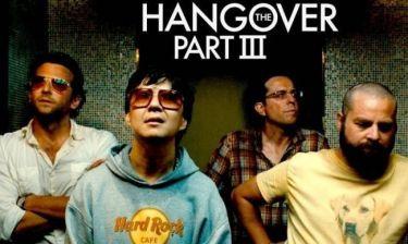 «Hangover 3»: Ξεκίνησαν τα γυρίσματα