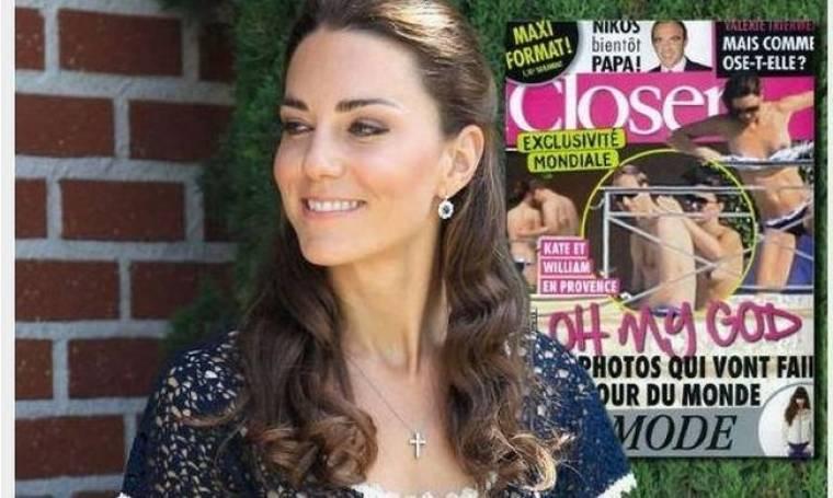 Kate Middleton-William: Μήνυση για τις φωτογραφίες κατέθεσε το πριγκιπικό ζεύγος
