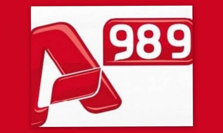 Χαμός στο ραδιόφωνο του Αlpha! H αστυνομία προσήγαγε εργαζομένους που απεργούσαν