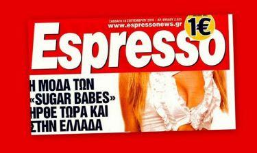 24ωρη απεργία στην Espresso