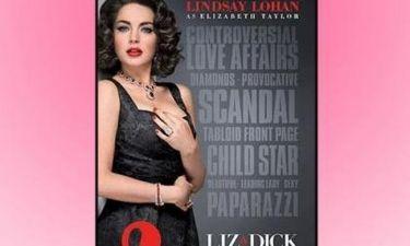 Το νέο πόστερ της Lohan ως Elizabeth Taylor