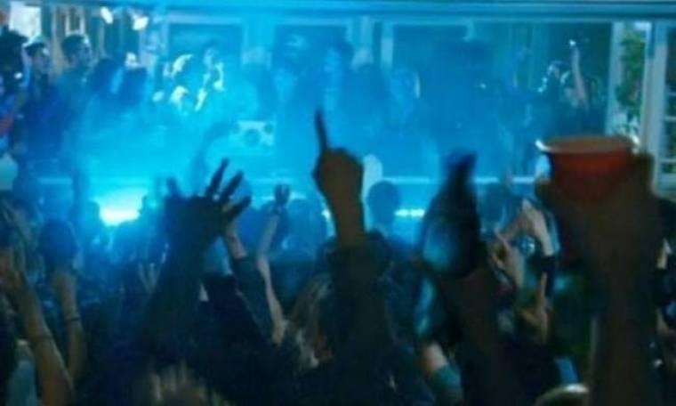 Συναγερμός σε μια ολόκληρη κωμόπολη εξαιτίας ενός πάρτι 16χρονης!