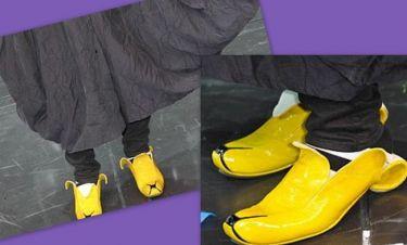 Ε, όχι και παπούτσια μπανάνα!