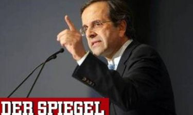 20 δισ. ευρώ τρύπα στον προϋπολογισμό της Ελλάδας