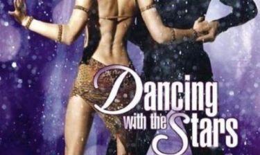 Θα χορέψουν δωρεάν στο… «Dancing with the stars»