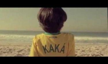 Συγκινητικό βίντεο με παιδάκι που λατρεύει τον Κακά