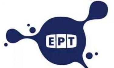 Επανεξετάζεται η συνεργασία ΕΡΤ-Euronews