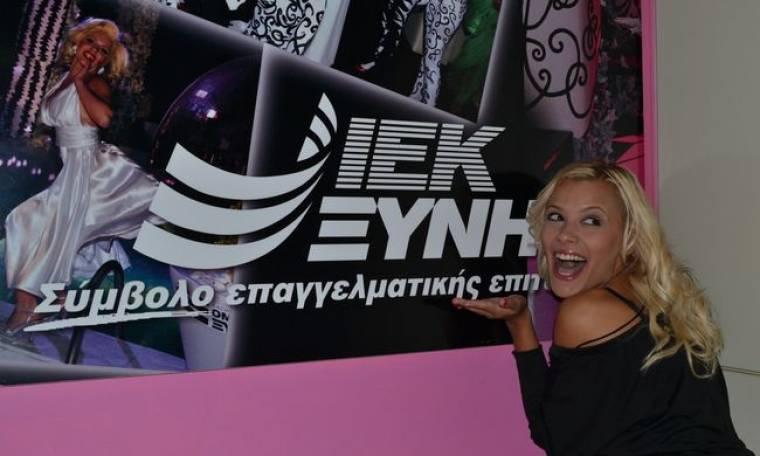 Η Λάουρα Νάργες…  στο Open Day Ομορφιάς του ΙΕΚ ΞΥΝΗ Αθήνας!