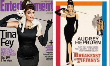 Η Tina Fey αλά Audrey Hepburn!