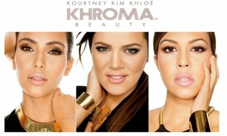 Οι αδερφές Kardashian παρουσιάζουν το Khroma Beauty