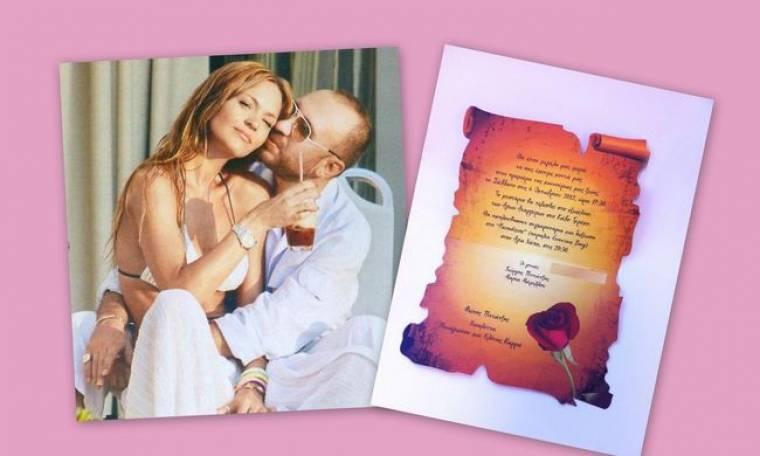 Καρρά-Πιττάτζης: Αυτό είναι το προσκλητήριο του γάμου τους!
