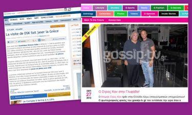 Το gossip-tv.gr στη γαλλική «Le Figaro»!