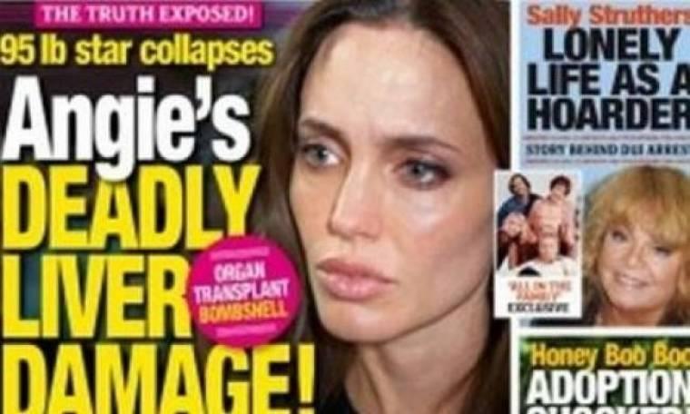 Πάσχει από ηπατίτιδα C η Jolie;