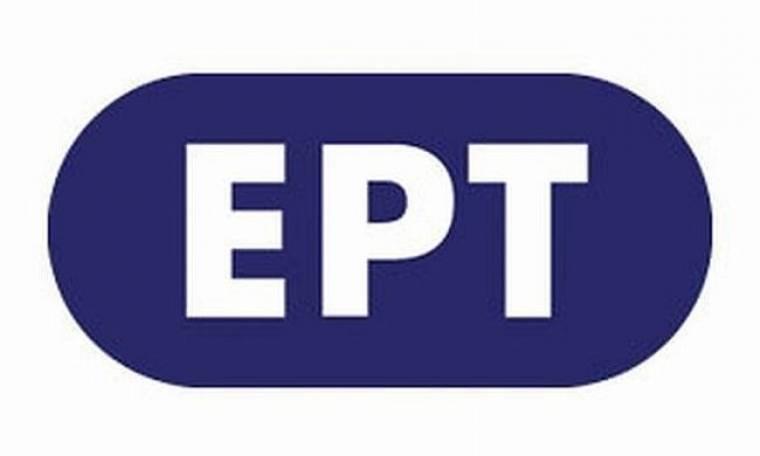 Η ΕΡΤ γιορτάζει το «Όχι»