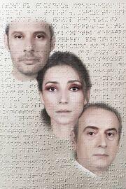 Ετοιμάζονται πυρετωδώς Πυρπασόπουλος-Ρουμελιώτη για την «Μόλλυ Σουήνυ»