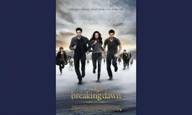 Breaking Dawn Part 2: Αποκαλύφθηκε η νέα αφίσα