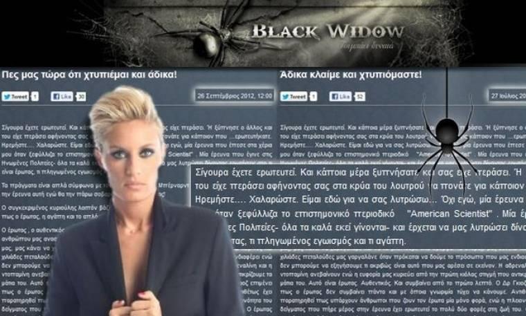 Γιατί το Queen.gr «έκοψε» άρον άρον την Ελεονώρα Μελέτη (Αποκλειστικά στο Black Widow)
