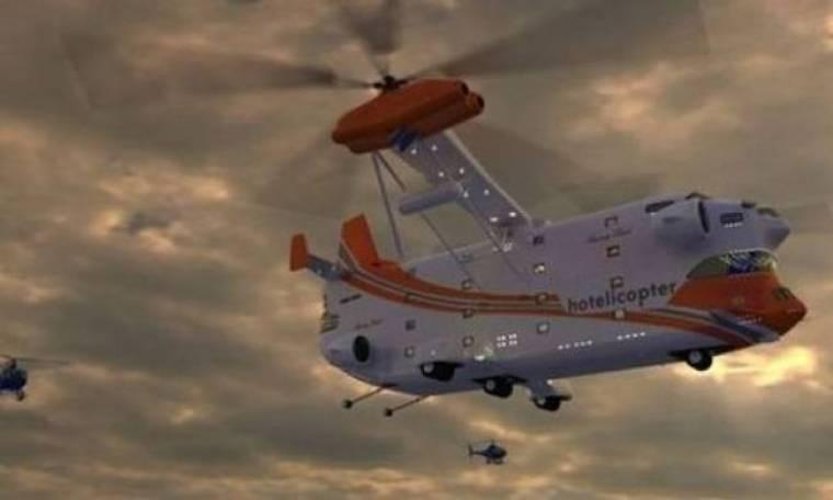 Πεντάστερο ιπτάμενο ξενοδοχείο!