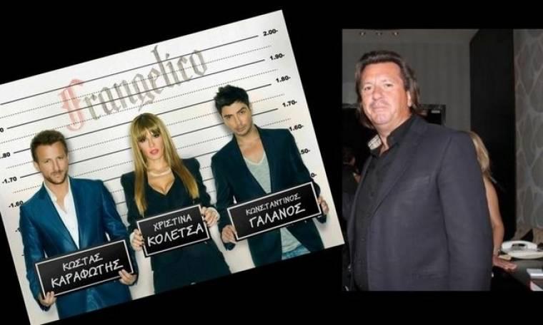 Αποκλειστικό: Το παραμύθι του Γαλανού η αποχώρηση από το Frangelico και η μήνυση του Γκουγκούση!!! (Nassos blog)