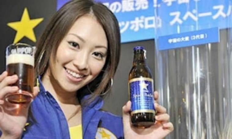 Η πιο ακριβή μπύρα του κόσμου
