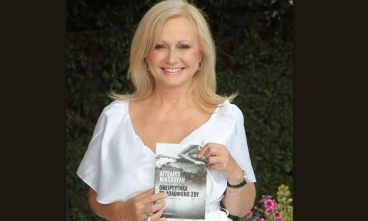 Αγγελική Νικολούλη: Θα παρουσιάσει στην ιδιαίτερη πατρίδα της το βιβλίο της