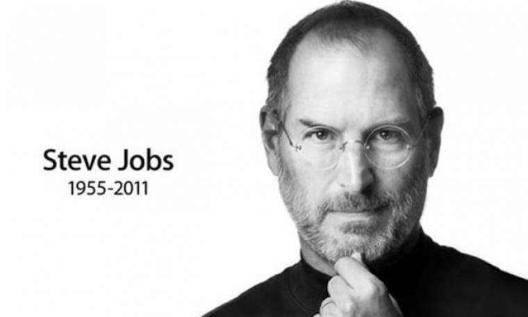 Steve Jobs: Ο άνθρωπος που άλλαξε τα δεδομένα στην τεχνολογία!